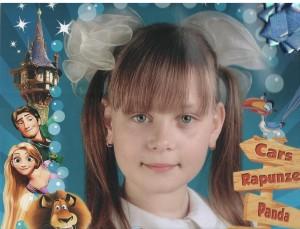 Дочка 2
