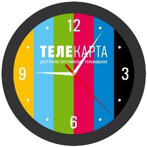 Часы настенные Телекарта